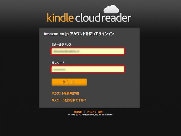 kindlecloudreader001