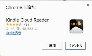 kindlecloudreader002