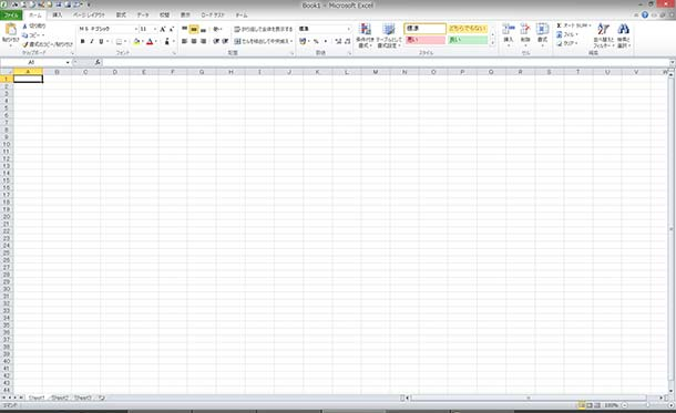 excel-automation-how-to001