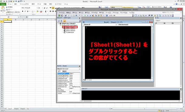 excel-automation-how-to003