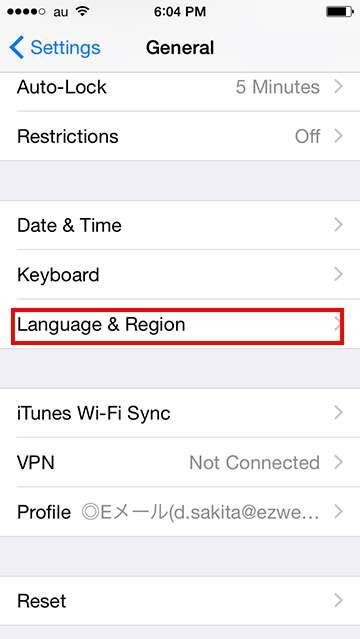 iphone-learn-english-involuntary014