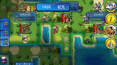 iphone-application-recommend-civilization-revolution
