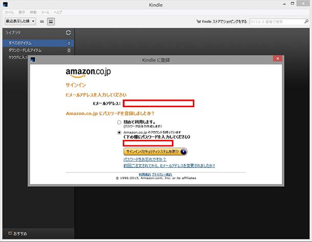 kindle-for-pc-how-to001