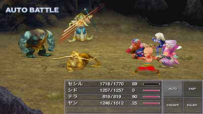 iphone-application-recommend-final-fantasy-four
