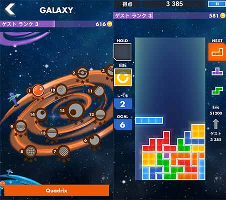 iphone-application-recommend-tetris