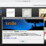 kindle-for-pc-how-to000