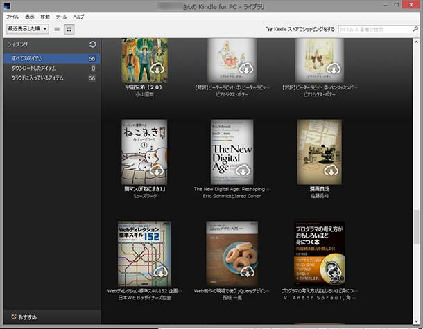kindle-for-pc-how-to002