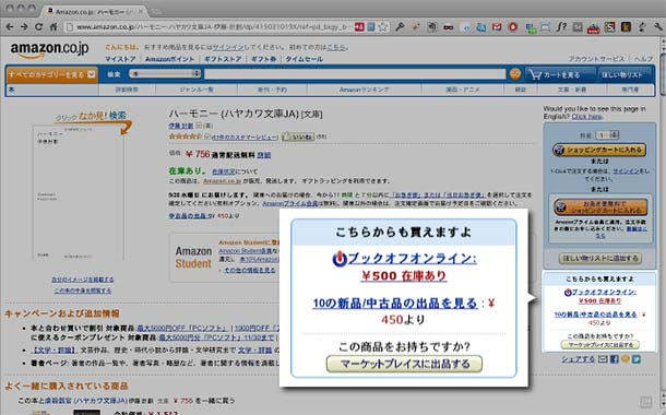 chrome-extensions-recommend003